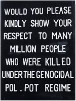 respect-for-the-killing-fields1